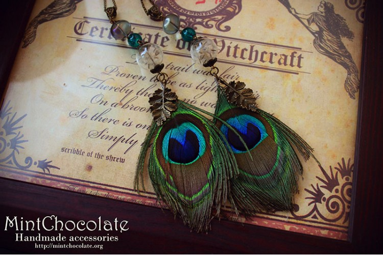 Magic peacock pendant